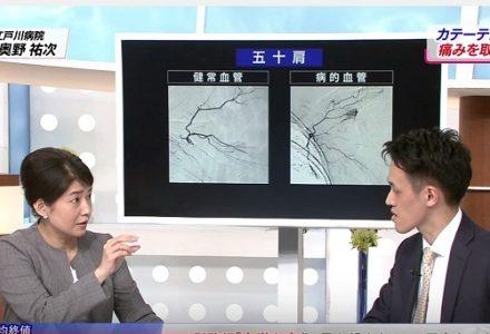 2016年4月8日 BSジャパン「日経プラス10」放映