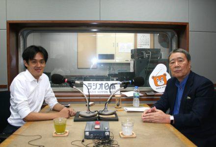 2018年9月10日 ラジオ日本 放送