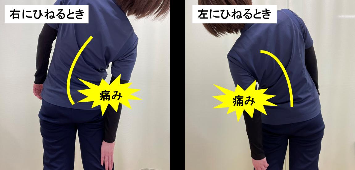 腰痛 治し 方